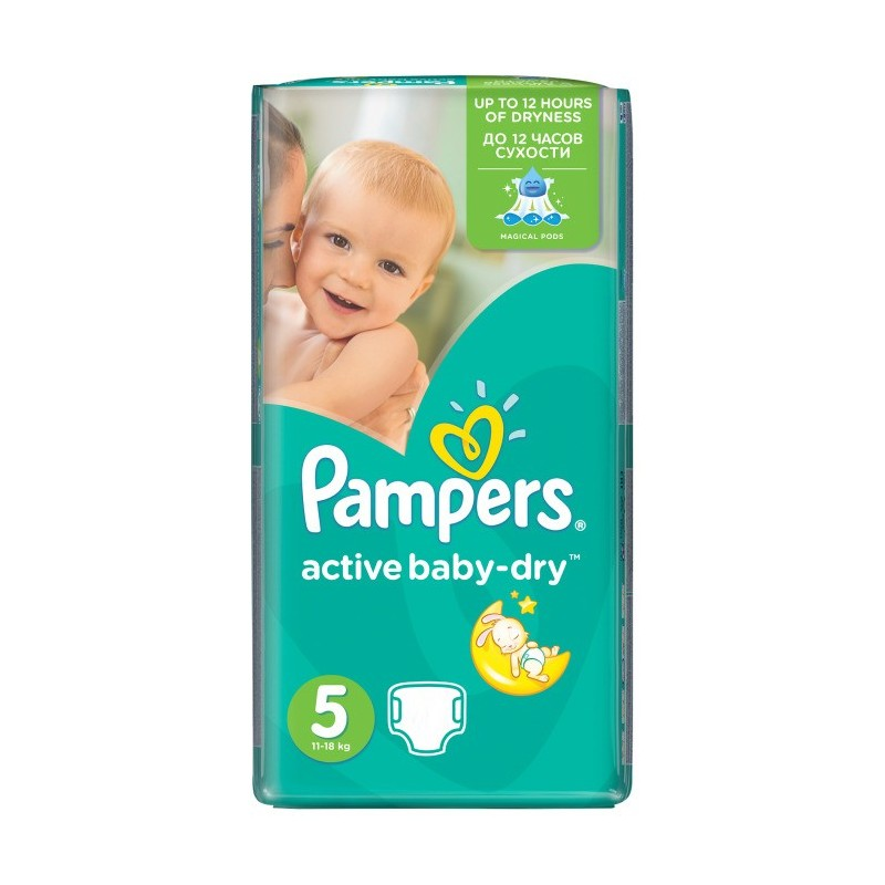 Couches pampers active baby dry taille 5 bas prix 28 - Prix couches pampers baby dry taille 2 ...